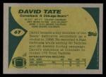 1989 Topps #67  David Tate  Back Thumbnail