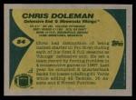 1989 Topps #84  Chris Doleman  Back Thumbnail