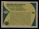 1989 Topps #179  Jumbo Elliott  Back Thumbnail
