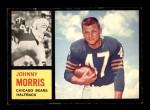 1962 Topps #15  Johnny Morris  Front Thumbnail