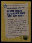 1982 Topps #5   -  George Rogers Record Breaker Back Thumbnail