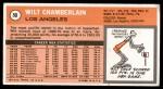 1970 Topps #50  Wilt Chamberlain   Back Thumbnail