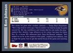 2003 Topps #182  Ron Johnson  Back Thumbnail