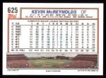 1992 Topps #625  Kevin McReynolds  Back Thumbnail