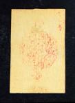 1927 W560 #46  Waner (Paul)  Back Thumbnail