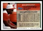 1994 Topps Traded #55 T Ron Gant  Back Thumbnail
