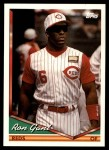 1994 Topps Traded #55 T Ron Gant  Front Thumbnail